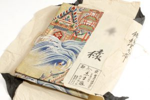志ま亀謹製 錦織丸帯 龍宮のサブ4画像