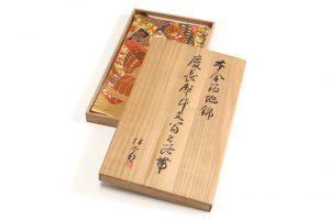 山口伊太郎作 本金箔袋帯のサブ4画像