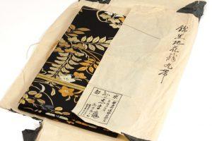志ま亀謹製 錦織丸帯のサブ5画像