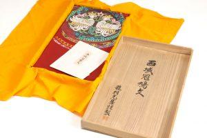 龍村光峯謹製 袋帯 「西域冠鳩文」のサブ3画像