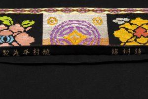龍村平蔵製 袋帯「 遠州錦」のサブ3画像