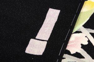 熊谷好博子作 縮緬振袖のサブ4画像