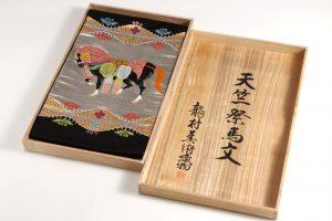 龍村平蔵製 袋帯 「天竺祭馬文」のサブ3画像