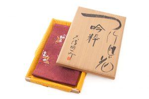 初代久保田一竹作 袋帯「吟粋」のサブ5画像