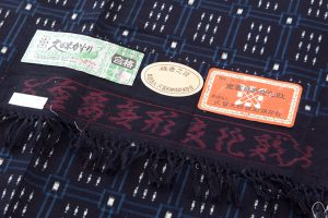森山虎雄作 重要無形文化財 久留米絣 着物のサブ4画像