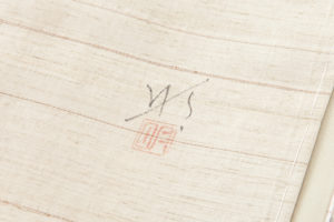 木原明作 紬訪問着のサブ6画像