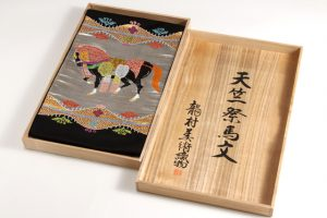 龍村平蔵製 袋帯  天竺祭馬文のサブ6画像