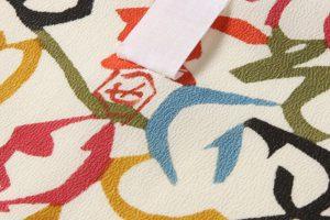 人間国宝 芹沢銈介作 小紋着尺「いろは文様」のサブ6画像