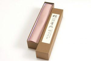 人間国宝 福田喜重作 刺繍塩瀬名古屋帯 菊のサブ4画像