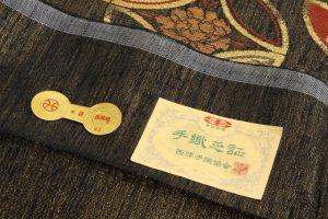 勝山織物製 手織袋帯地のサブ3画像