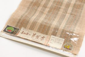 平良敏子作 芭蕉布花織八寸名古屋帯のサブ4画像