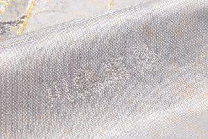 川島織物謹製 プラチナ箔本袋帯 のサブ4画像