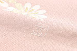 人間国宝 北村武資作 光彩錦袋帯 鳳凰連珠紋のサブ3画像