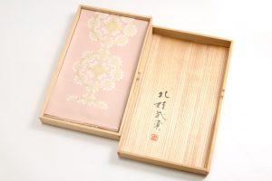 人間国宝 北村武資作 光彩錦袋帯 鳳凰連珠紋のサブ4画像