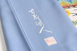 山岡古都作 紅型訪問着のサブ4画像