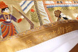 大西織物謹製 ラーマヤナ 古代インドの大叙事詩のサブ3画像