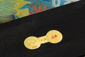 広部織物謹製 袋帯 熱帯魚のサブ4画像