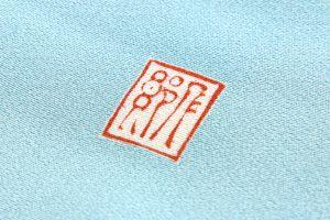 毎田仁郎作 本加賀友禅色留袖 「はい松に千鳥」のサブ3画像