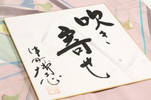 中町博志作 本加賀友禅訪問着「吹き寄せ」のサブ4画像