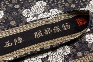 服部織物製 丸帯のサブ4画像