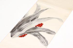 熊谷好博子作 袋帯 南天柄のサブ1画像