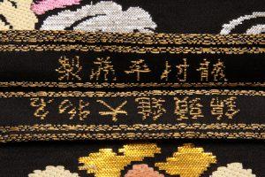 初代龍村平蔵製 丸帯のサブ4画像