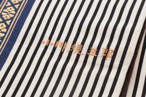 小川規三郎作 献上博多織半巾帯のサブ3画像