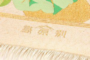 藤原織物製 綴れ丸帯地のサブ4画像