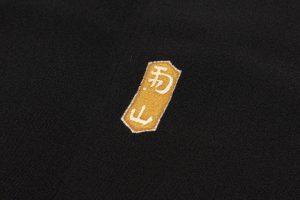 木村雨山作 本加賀友禅留袖のサブ4画像