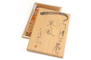 初代久保田一竹作 袋帯「宴風」のサブ4画像