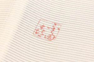 福田喜重作 絽訪問着のサブ4画像