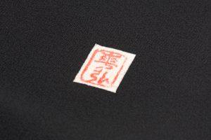 森口華弘作 留袖のサブ3画像