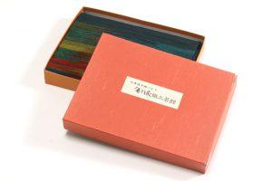 北海道手織り紬 優佳良織紬名古屋帯のサブ5画像