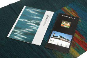 北海道手織り紬 優佳良織紬名古屋帯のサブ6画像