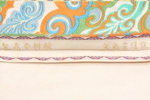 龍村平蔵製 袋帯 「敦煌雲鳥文」 のサブ4画像