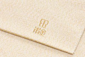 川島織物謹製 本金箔綴れ八寸帯のサブ4画像