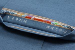 龍村平蔵製 袋帯 「四神文祷錦」のサブ4画像