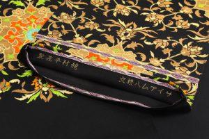 龍村平蔵製 袋帯 「サイアムハ稜文」のサブ4画像