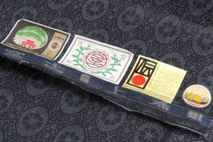 宮古上布 着尺のサブ2画像
