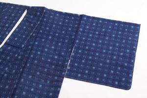 秋山眞和作 花織紬着物のサブ1画像