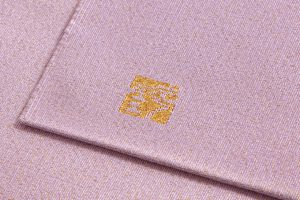 人間国宝 細見華岳作 綴織名古屋帯のサブ4画像