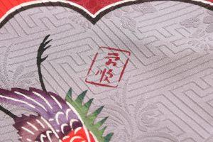 城間栄順作 琉球紅型振袖のサブ4画像