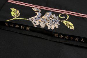 龍村平蔵製 袋帯 「人形手印金錦」のサブ4画像