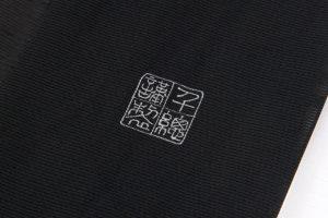 千總製  絽留袖のサブ4画像