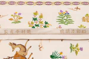 龍村平蔵製 袋帯 「幻彩漆朔瓶」のサブ4画像