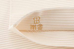 川島織物謹製 本金箔絽綴れ袋帯のサブ4画像