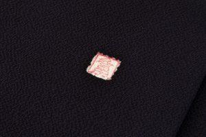 久呂田明功作 染袋帯のサブ4画像