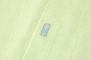 木村雨山作 本加賀友禅訪問着「ねぎ」のサブ3画像