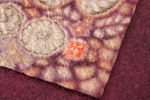 初代久保田一竹作 全通袋帯「香紫」のサブ2画像