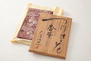 初代久保田一竹作 全通袋帯「香紫」のサブ4画像